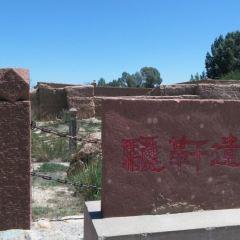 Ancient City User Photo
