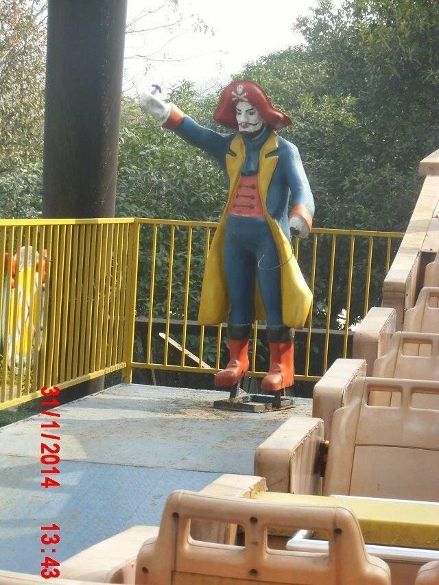 少年兒童公園