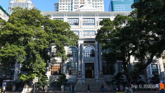 廣東省財政廳大樓