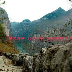 花江大峽谷用戶圖片