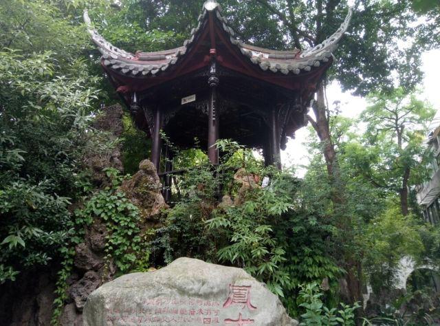 원쥔징 공원
