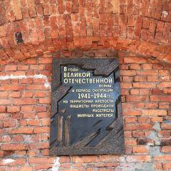 Брестская Kрепость User Photo