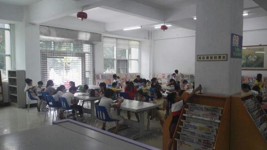 淡水圖書館