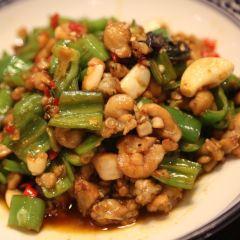 Wei Shang Xiang Cai Guan(Wu Yi Dian) User Photo