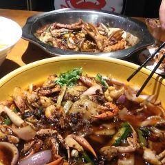 休記光頭香辣蟹幹鍋(幸福大院店)用戶圖片