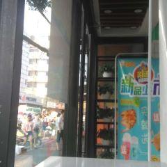 堡萊樂(學院店)用戶圖片