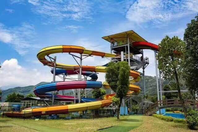 Rui'an Xingfu Gu Amusement Park