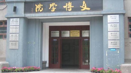 Hong Kong Xu Museum of Art