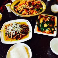 四川天和飯店用戶圖片