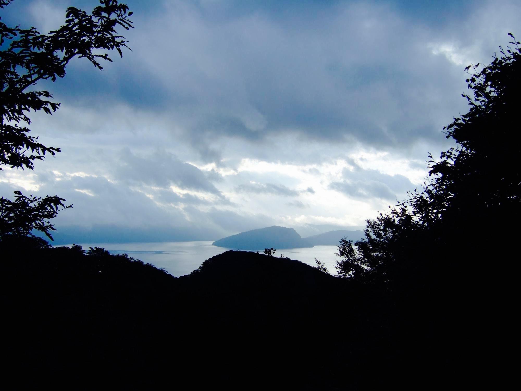 Takinozawa Observatory