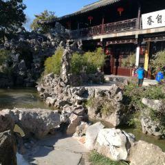 Hutian Zichun User Photo