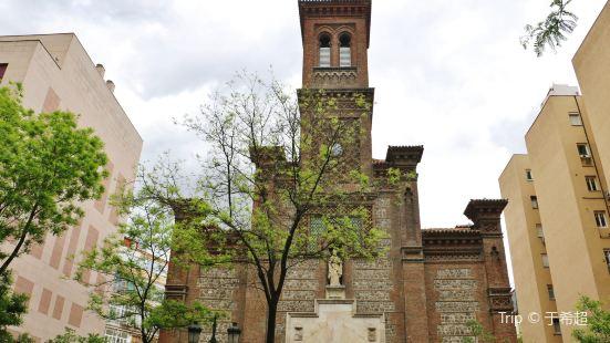 Parroquia de San Fermin de los Navarros
