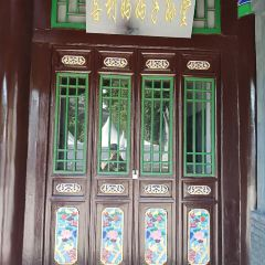 Xibe Ethnic Minority Jiamiao User Photo