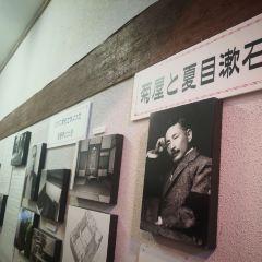 伊豆のユーザー投稿写真