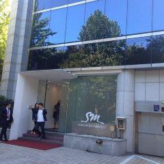 SM 엔터테인먼트 여행 사진
