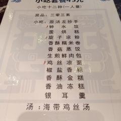 龍抄手(春熙路總店)用戶圖片