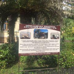 索契植物園用戶圖片