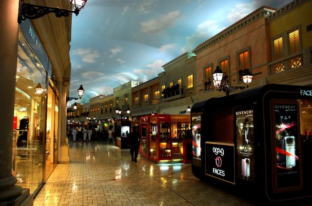 市中心購物廣場