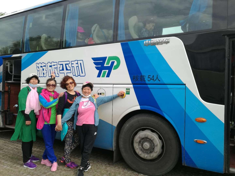 Dongtian Resort