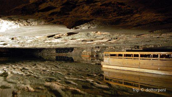 貝希特斯加登鹽礦