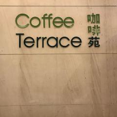 Coffee Terrace用戶圖片