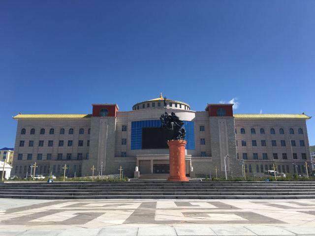 Naadam Cultural Square