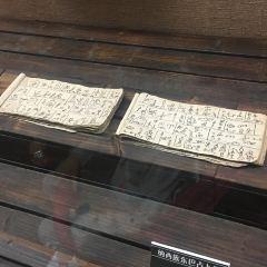 윈난 민족 박물관 여행 사진