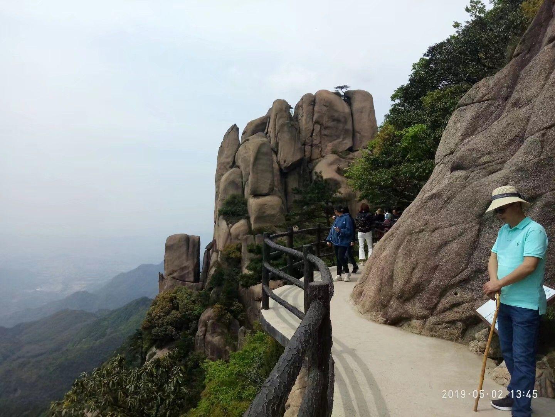 Shizi Peak
