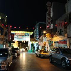 亞答街(唐人區)張用戶圖片