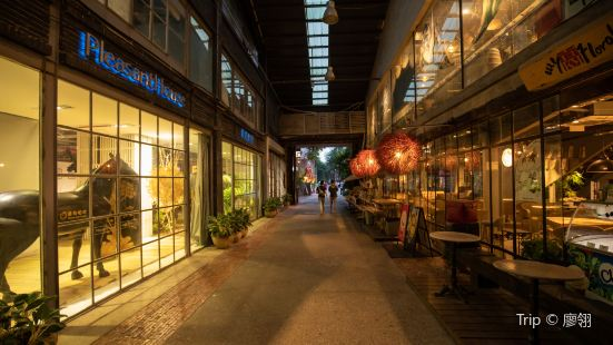 Overseas Chinese Town (OCT) Loft