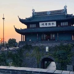 판먼 여행 사진