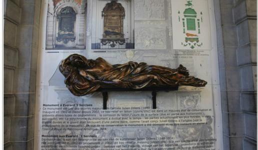 塞爾克拉斯臥像