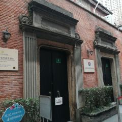 Shanghai Former Provisional Government Site of the Republic of Korea User Photo