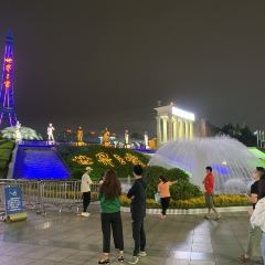 Shenzhen Happy Valley User Photo