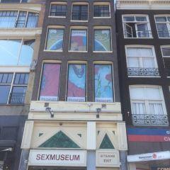 Diamant Museum Amsterdam User Photo