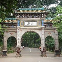 Feige Pavilion of Guiping User Photo