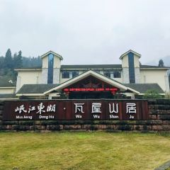 Wawushan Mountain Area User Photo