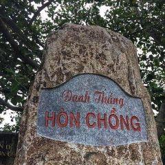 Hon Chong Promontory User Photo