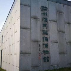 Han Dynasty Terracotta Warriors Museum User Photo