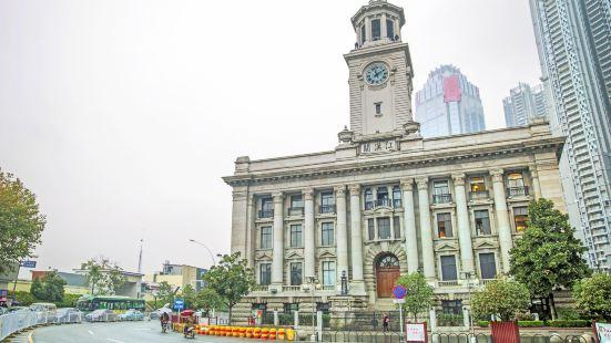 江漢關博物館