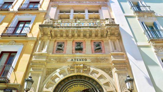 馬德里文化會所