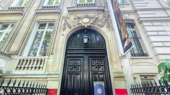 塞努齊博物館