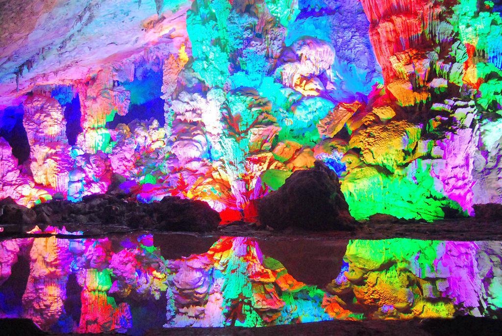 Yiling Cave