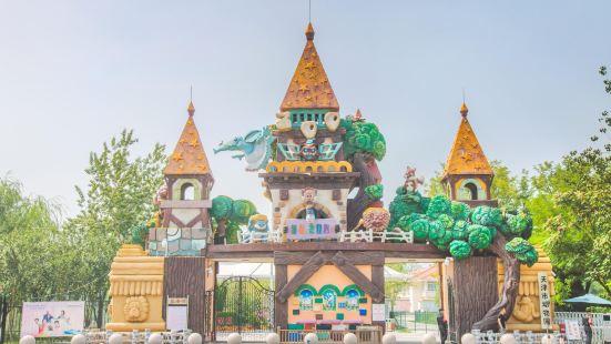 Tianjin Zoo