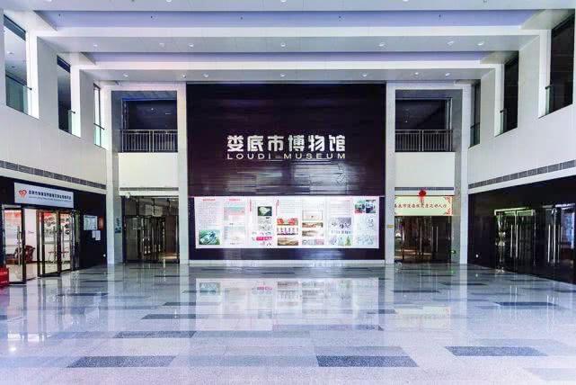 Loudi Museum