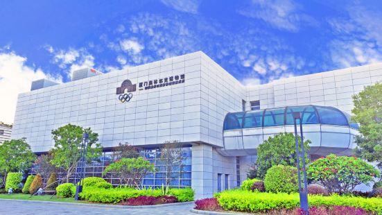 Xiamen Olympic Museum