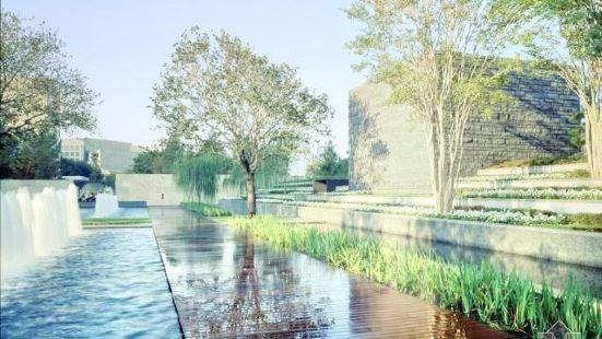 納沙爾雕刻中心