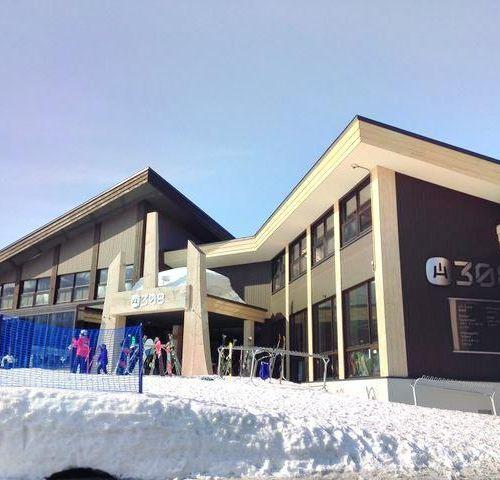 花園滑雪場