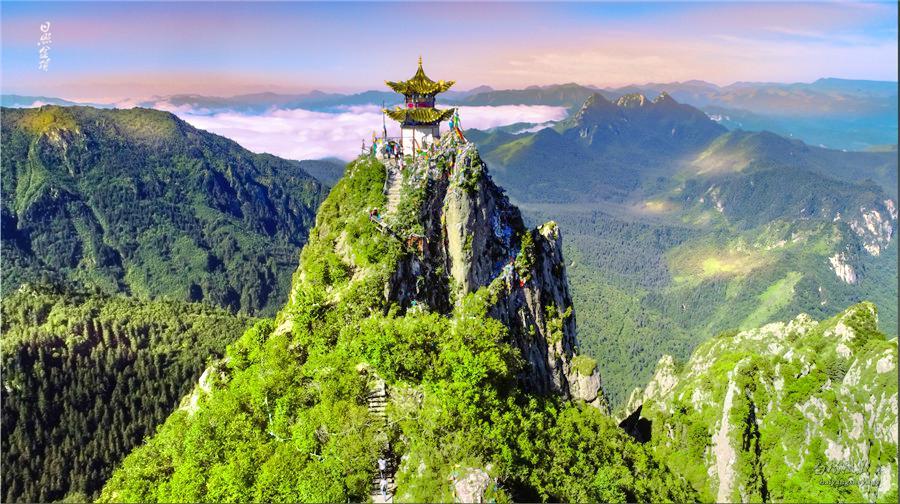 甘肅蓮花山國家森林公園