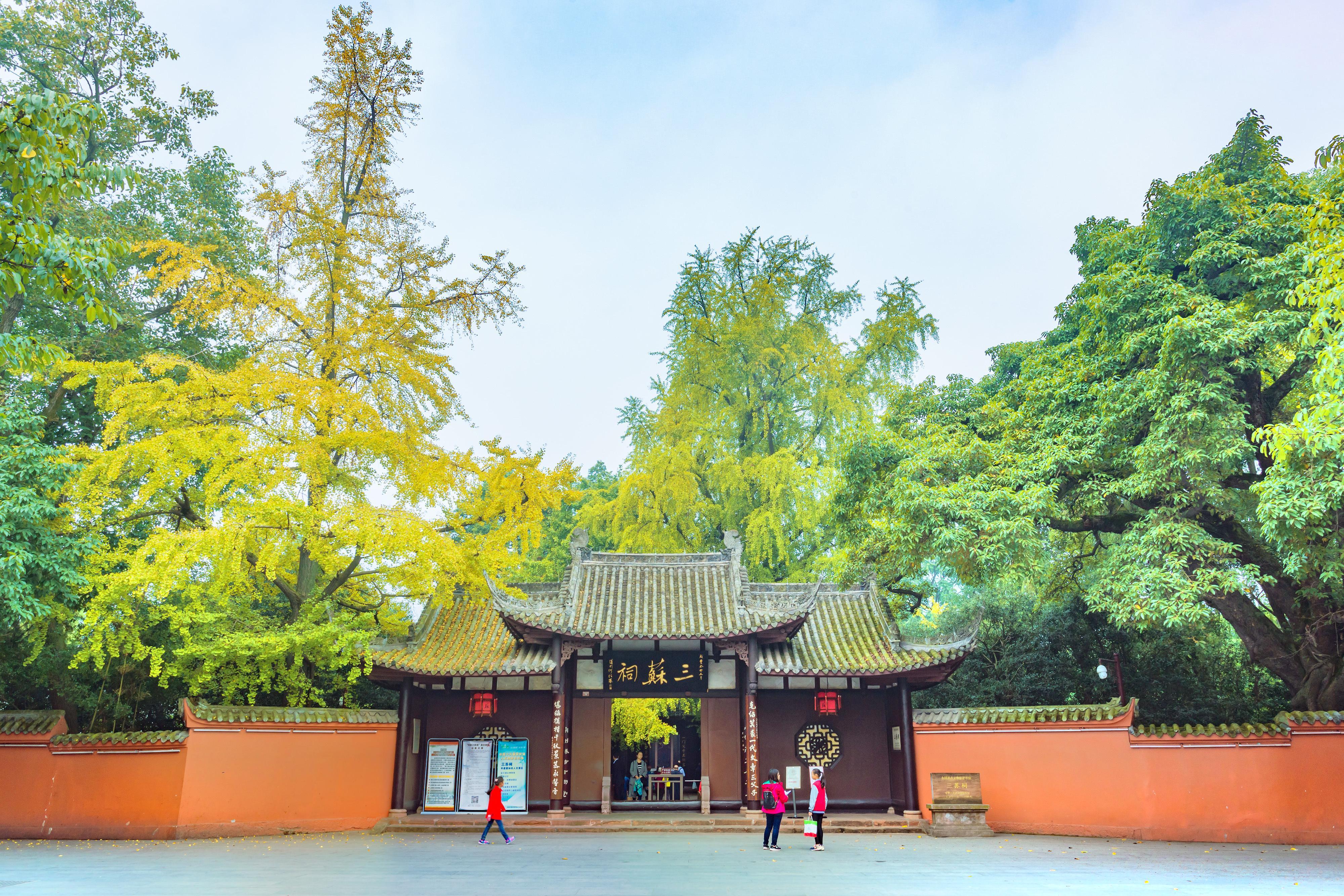 Three-Su Temple Museum